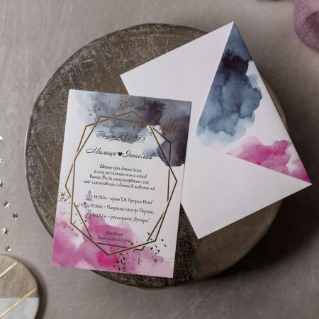 sky clouds watercolor wedding invitations