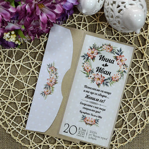 light grey vintage floral wedding invitation