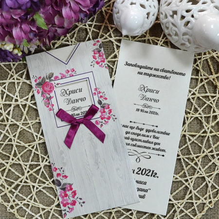 Rustic Floral Pocket Wedding Invitation