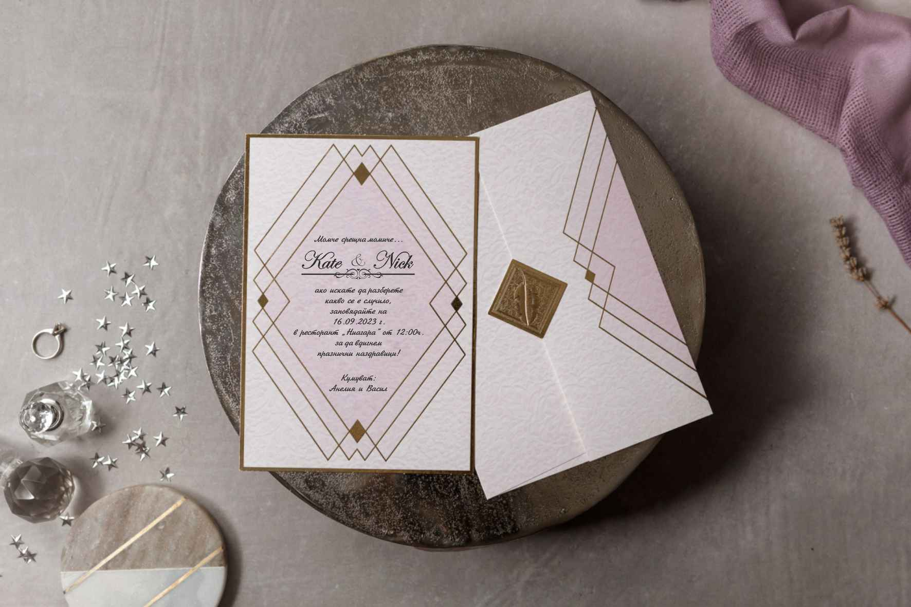 dusky pink geometric wedding invitations