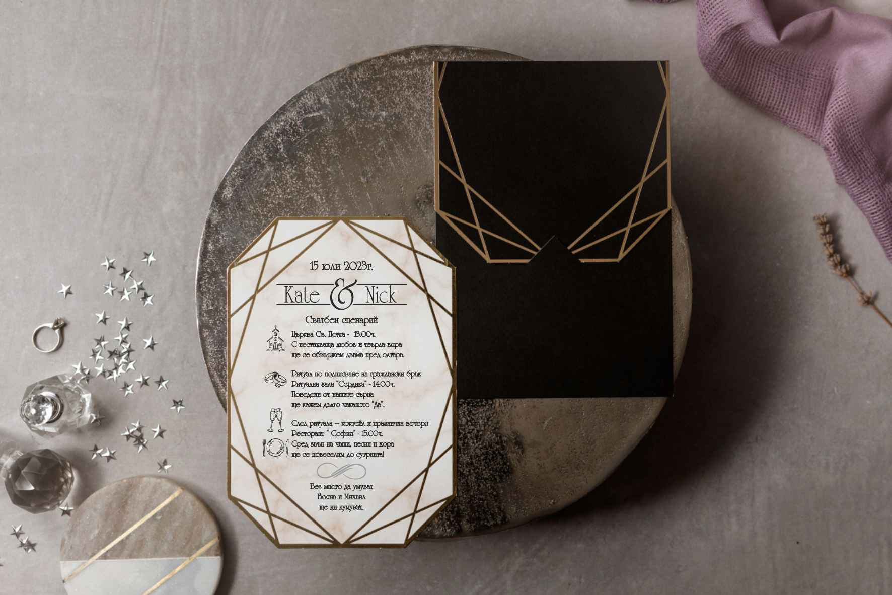 black geometric wedding invitations