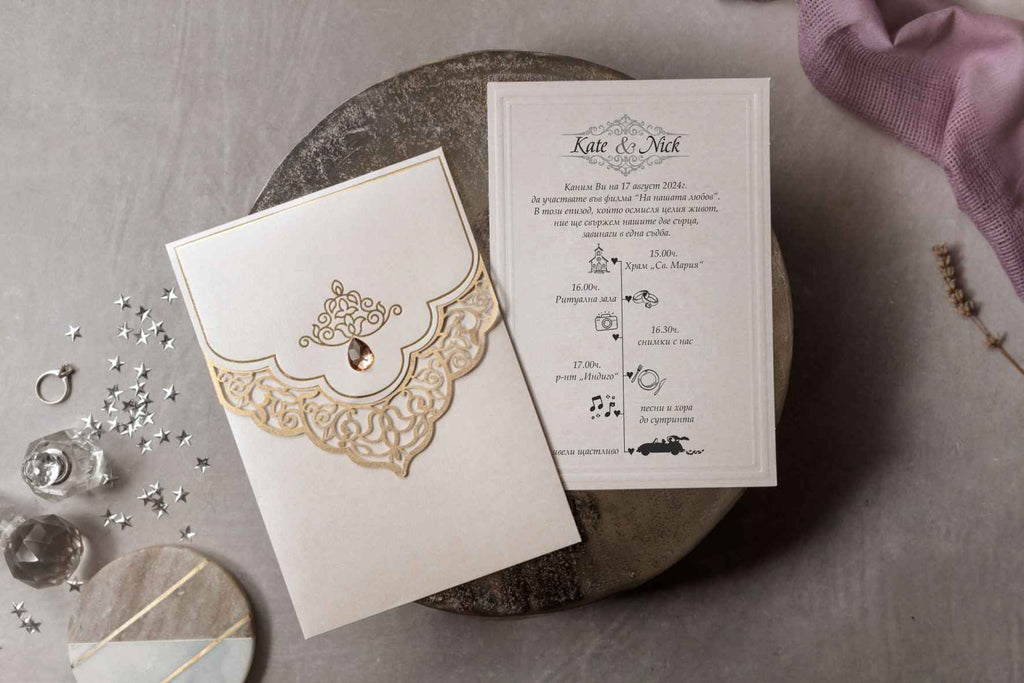 Laser Cut Sikh Wedding Cards 8407
