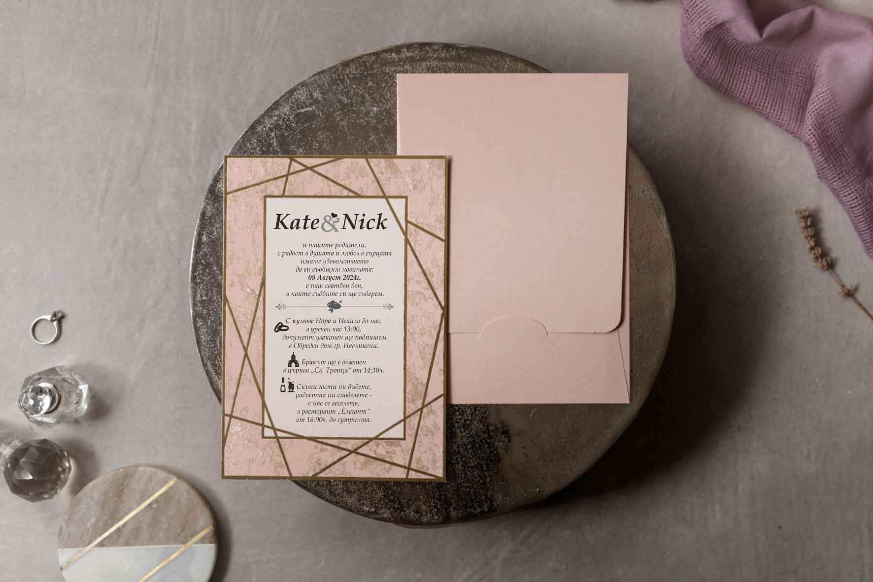 ash rose marble geometric wedding invitations