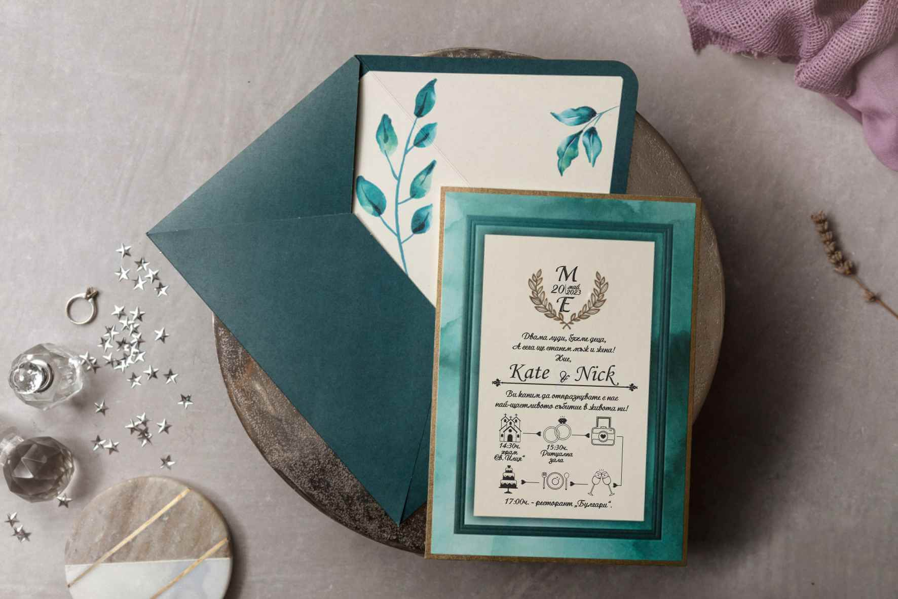 luxury green wedding invitations