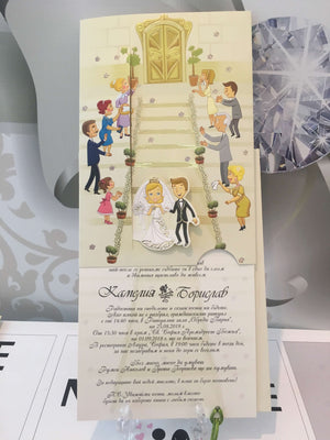 3D funny wedding invitations - weddingcardsuk.com