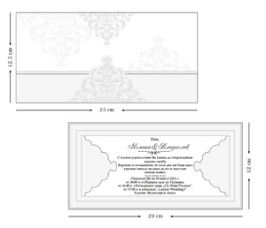 Asian Wedding Cards UK  975
