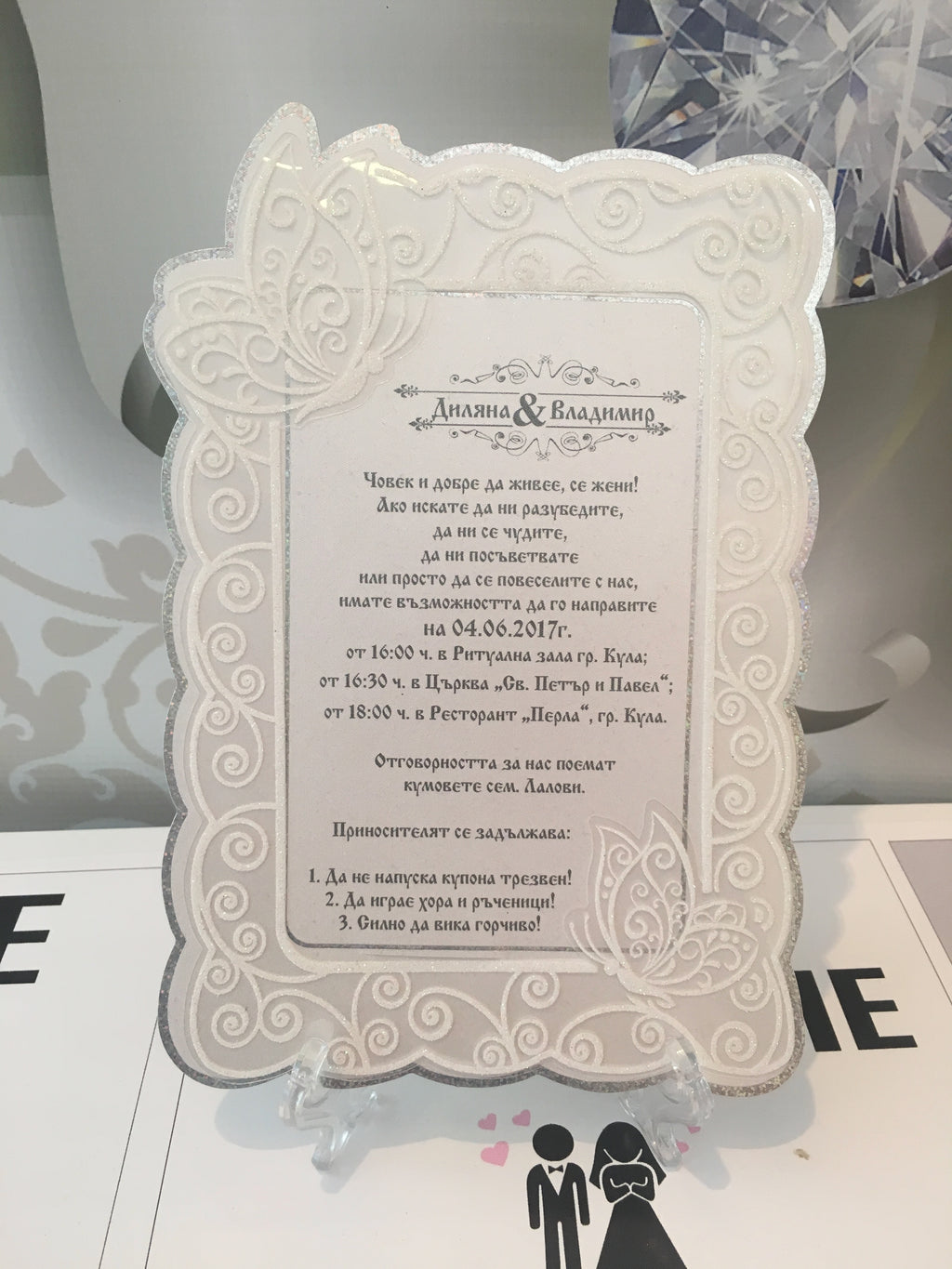 Acrylic Invitations - weddingcardsuk.com