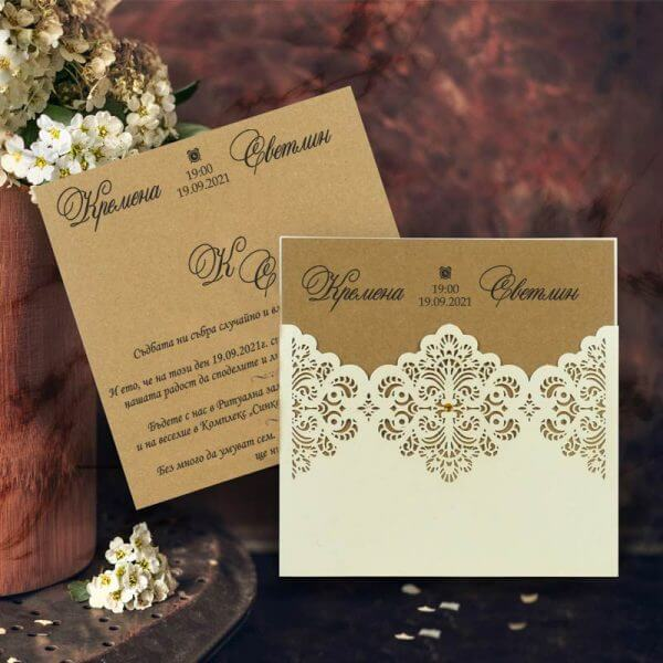 laser cut wedding invitation with pocket