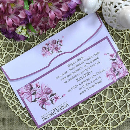 lilac floral wedding invitation