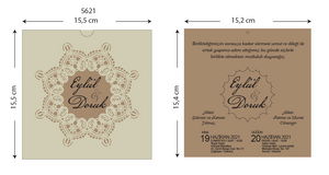 Islamic Wedding Invitations Cards 5621