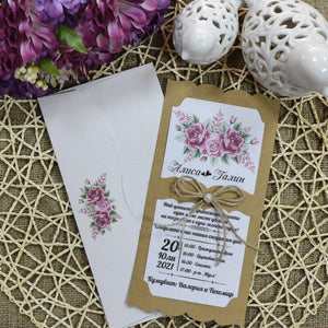 rustic lace wedding invitations - weddingcardsuk.com