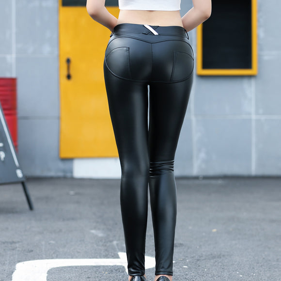 PU Leather Low Waist Sexy Leggings - Everything all I want