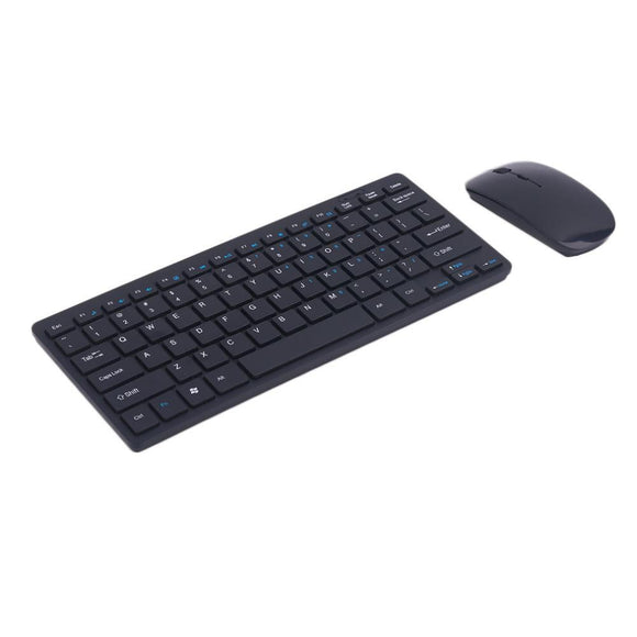 Wireless 2.4GHZ Keyboard & Mouse Set - Bestbuy-Gadget