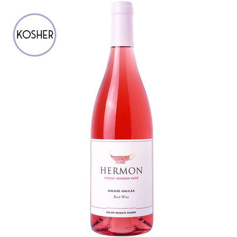 Clos Cibonne Tradition Rosé
