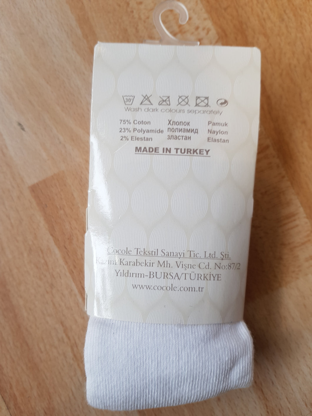 White Tights 75% Cotton