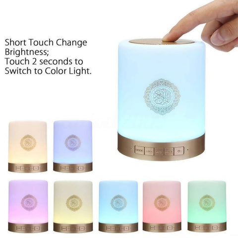 buy sq 212 mp3 portable quran speaker touch lamp price in pakistan. Quranic speaker mp3. Touch lamp Quran Speaker. Quran speaker lamp price in pakistan.