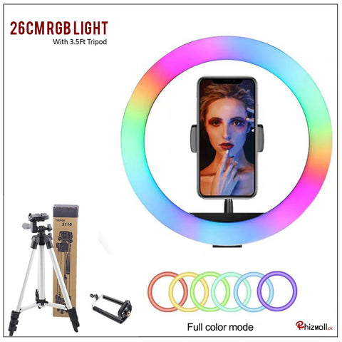 multi color ring light price in pakistan newer ring light price in pakistan buy online ring light