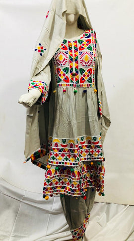 Handemade Embroidered Afghani Farak - RHIZMALL.PK Online Shopping Store.