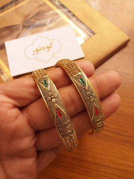Dream Indian bracelets - RHIZMALL.PK Online Shopping Store.