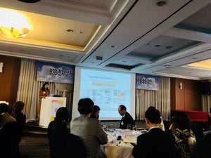 HKTDC's seminar about E-commerce (16/05/2018)