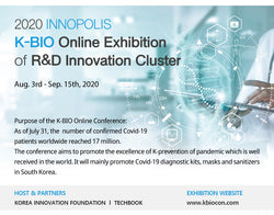 "The ""Online K-BIO Exhibition"" is an event held with the aim of exhibiting outstanding products in the K-BIO industry and exploring overseas markets."