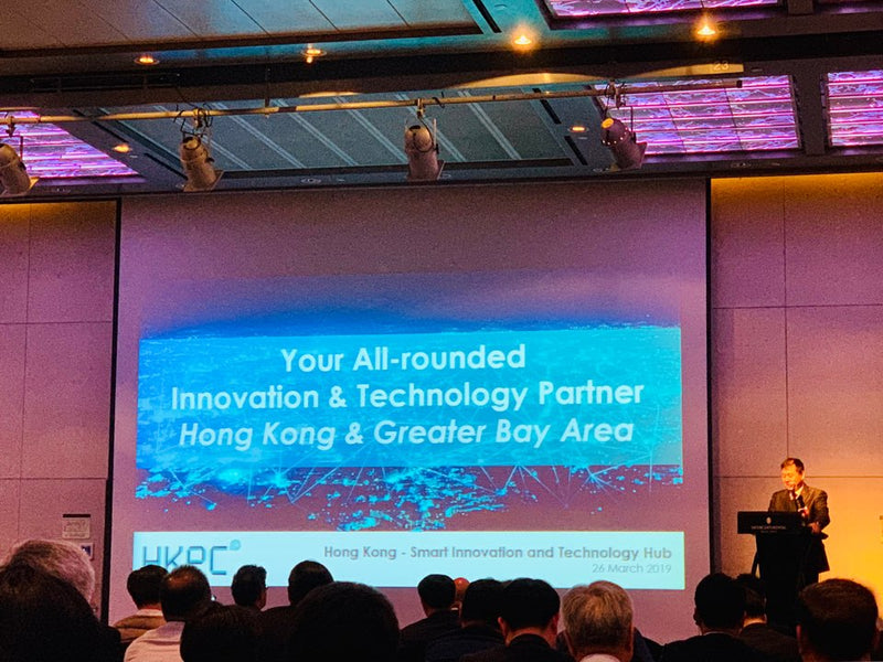 """Hong Kong, Smart Innovation and Technology Hub"" Seminar"