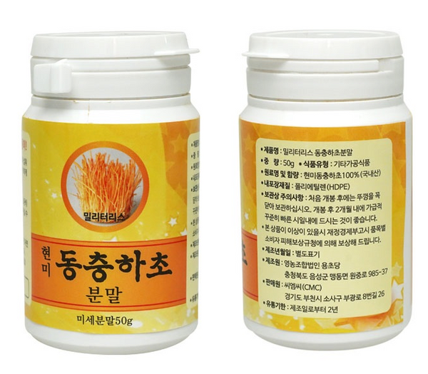 Cordyceps 50g - Dotrade Express. Trusted Korea Manufacturers. Find the best Korean Brands