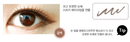 LEBELAGE Auto Eye Liner Brown - Dotrade Express. Trusted Korea Manufacturers. Find the best Korean Brands