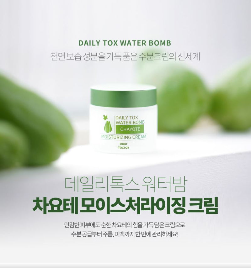 DAILY TOX Water Bomb Moisturizing Cream 3pcs - Dotrade Express. Trusted Korea Manufacturers. Find the best Korean Brands