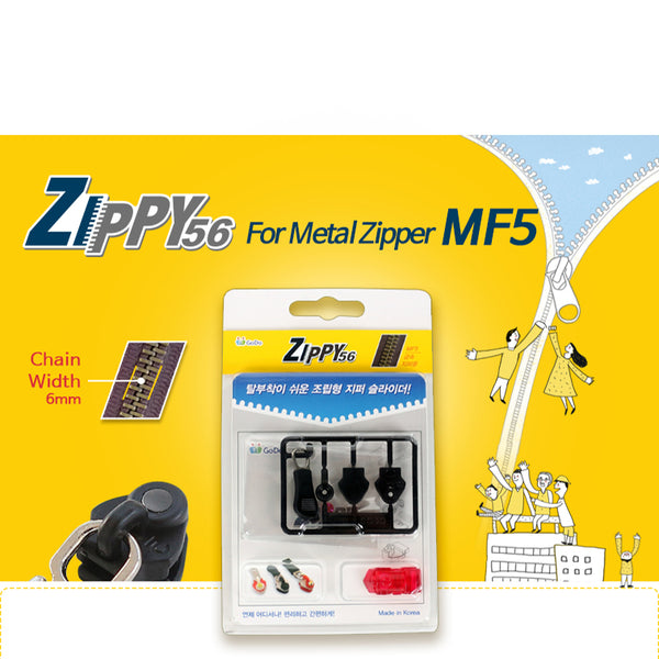 ZIPPY56 For Metal Zipper MF5