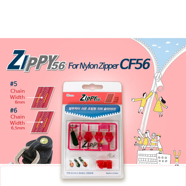 ZIPPY56 For Nylon Zipper CF56