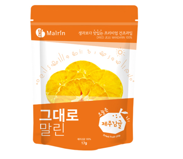 Malrin Dried Jeju Tangerine Chip