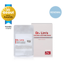 Dr+ Lim's Aquilaria Soothing Mask (10 sheets) - Dotrade Express. Trusted Korea Manufacturers. Find the best Korean Brands