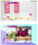 ORINBE Colorfood Wellmorning Sleeping Mask