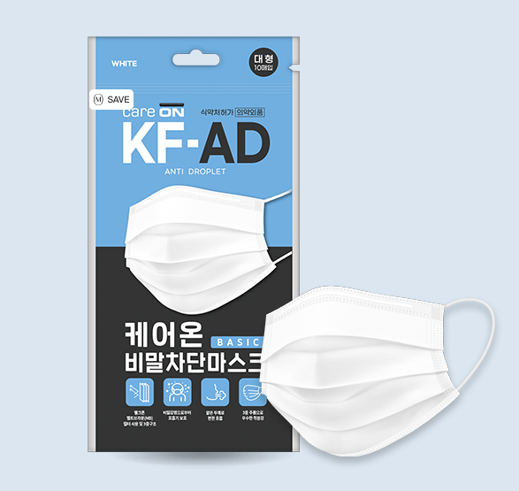CARE ON 3ply Face Mask KF-AD, 99% BFE (White) 10Pcs