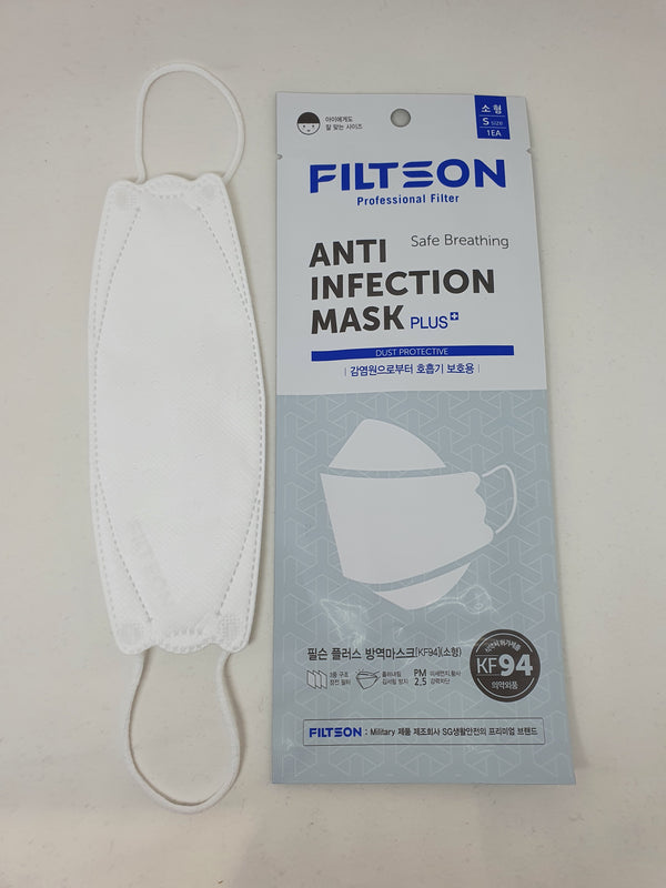 FILTSON Mask Size S for Kids KF94 (White)