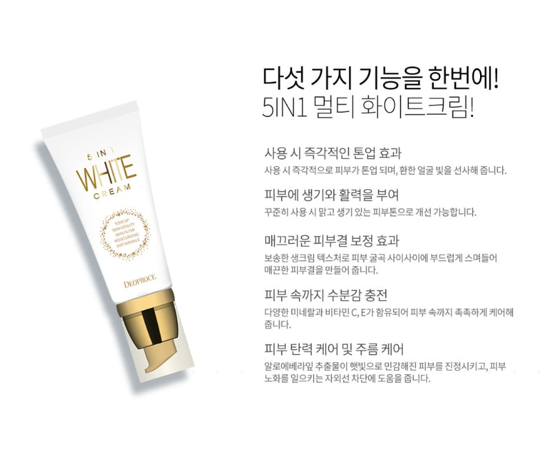 DEOPROCE 5 IN 1 WHITE CREAM 50g - Dotrade Express. Trusted Korea Manufacturers. Find the best Korean Brands