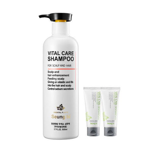 REBECOCO Vital Care Shampoo + 2 Mini