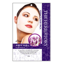 Lavender Essence Mask  (10 sheets / 200g) x 5 boxes - Dotrade Express. Trusted Korea Manufacturers. Find the best Korean Brands