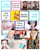 Pore Beauty Nose Pack 10 Sheet