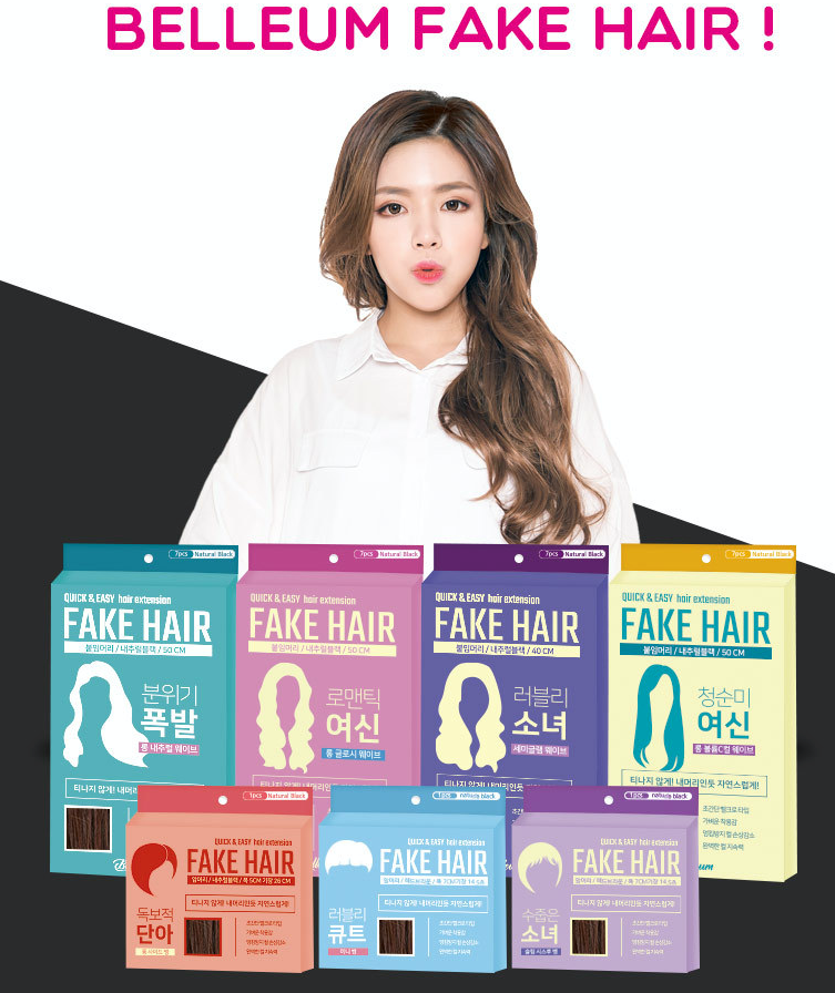 Belleum Fake Hair Beauty And Beautiful Woman Quick Easy Hair