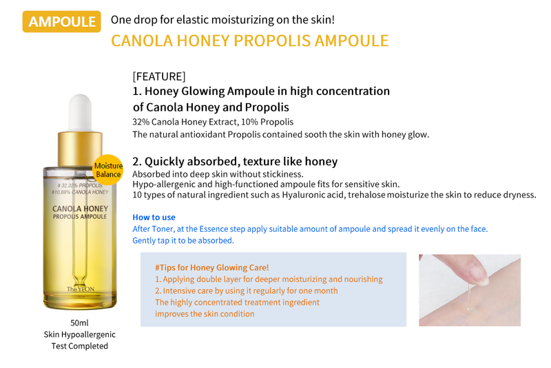 The YEON Jeju Canola Honey Ampoule Propolis 50ml