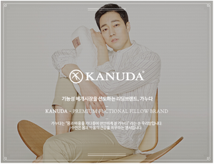 KANUDA Blue Label Andante Pillow