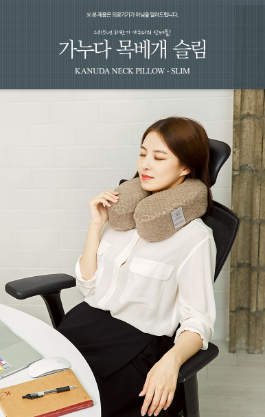KANUDA Neck Pillow Slim - Dotrade Express. Trusted Korea Manufacturers. Find the best Korean Brands