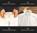 Collar Fit Men's Collar Dress Shirts - Dotrade Express. Trusted Korea Manufacturers. Find the best Korean Brands