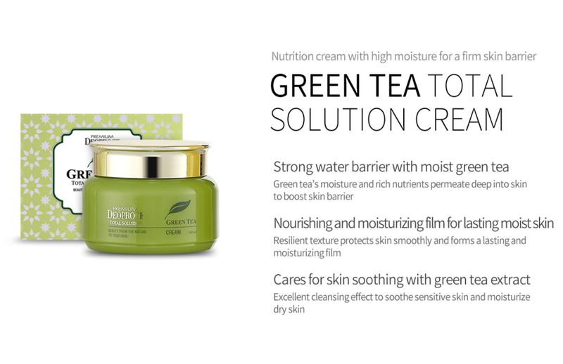 Premium Green Tea Total Solution Cream 100ml