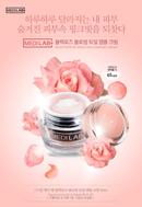 DAYCELL Medi Lab Black Rose Blossom Dual Ampoule Cream - Dotrade Express. Trusted Korea Manufacturers. Find the best Korean Brands