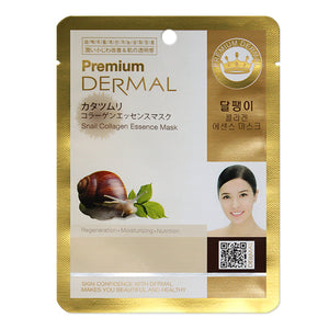 DERMAL Premium Snail Collagen Essence Mask 10 Pieces