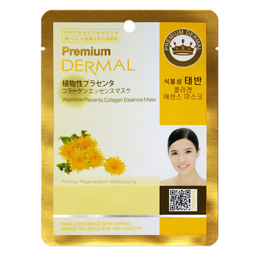DERMAL Premium Vegetable Placenta Collagen Essence Mask 10 Pieces