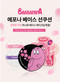 EPONA Barbapapa Base Sun Cushion - Dotrade Express. Trusted Korea Manufacturers. Find the best Korean Brands
